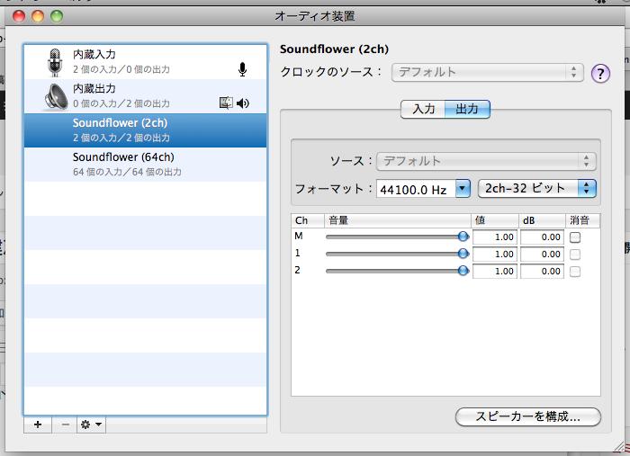 スクリーンショット(2014-07-15 16.59.20)