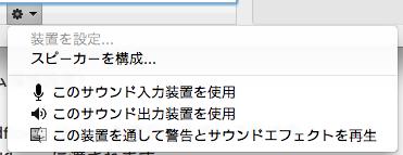 スクリーンショット(2014-07-15 16.59.31)