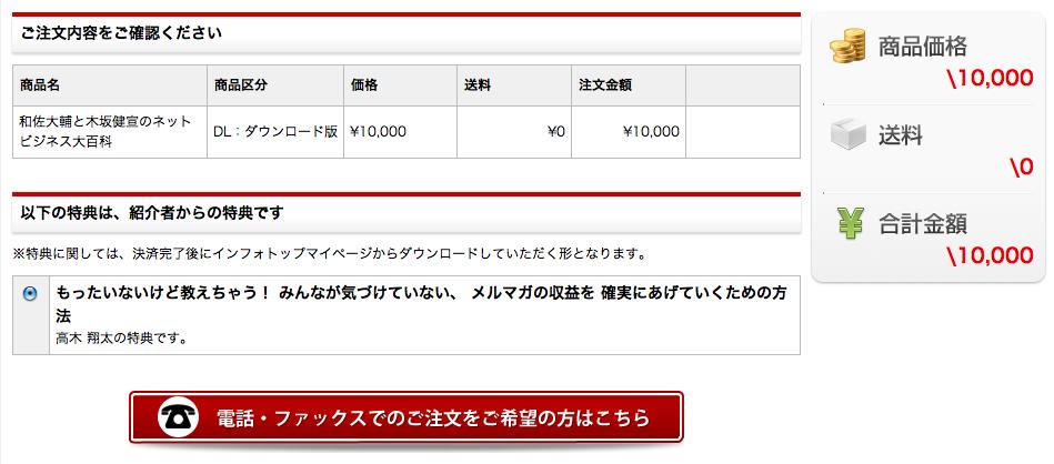 スクリーンショット(2014-11-28 20.40.11)