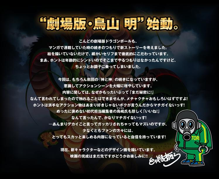 スクリーンショット(2014-11-19 19.24.37)